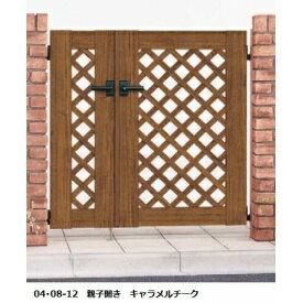 YKKapスタンダード門扉2型04・08-14R(L)門柱・親子開きセット