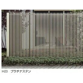 YKKAPリレーリアフェンス2N型(たて格子)メーターモジュール(本体+柱)セット自在連結用H14FKTPS-F32N『アルミフェンス柵』木目カラー