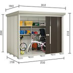 タクボ物置 ND/ストックマン ND-2517 一般型 標準屋根 『追加金額で工事も可能』 『屋外用中型・大型物置』 チャコールブラック
