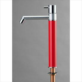オンリーワン デザイン水栓/マニル クロムめっき ロング TK4-1LNR ブライトレッド