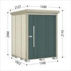 タクボ物置 ND/ストックマン 側面棚 ND-1519Y 一般型 標準屋根 『追加金額で工事も可能』 『屋外用中型・大型物置』 ジェイドグレー