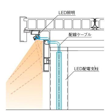 三協アルミ ラステラ オプション 床下用LEDライト LED取付部材 3尺用 NRLED-BK-30 『ウッドデッキ 人工木 材料』 シルバー