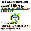 『配送は関東・東海限定』イナバ物置 MJX/シンプリー MJX-097D 全面棚タイプ  『追加金額で工事も可能』 『屋外用収納庫 DIY向け 小型 物置』 FW(フレンドリーホワイト) 3