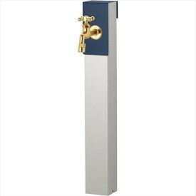 ユニソンリーナアロン650スタンドシングル蛇口(ゴールド)1個セット上部蛇口シングル付【立水栓セット(蛇口付き)】ミッドナイトブルー