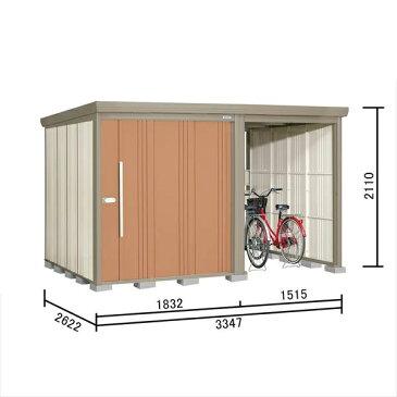 タクボ物置 TP/ストックマンプラスアルファ TP-S3326 多雪型 標準屋根 『追加金額で工事も可能』 『駐輪スペース付 屋外用 物置 自転車収納 におすすめ』 トロピカルオレンジ