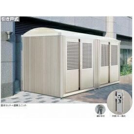 四国化成 ゴミストッカー PL型 LGSPL-HA2025引き戸タイプ(連棟ユニット)床付き(3000N/平方メートル) 『ゴミ収集庫』『ダストボックス ゴミステーション 屋外』 ステンカラー