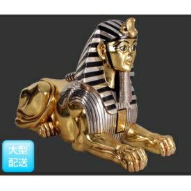 FRP ジャンボスフィンクス(金箔・銀箔仕上げ) / SPHINX JUMBO (GL&SL) 『エジプトオブジェ 店舗・ホテル向け』