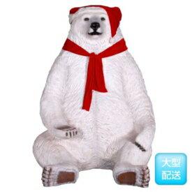 FRP 巨大な白クマのサンタ / Sitting Christmas Bear-JumBo 『クリスマスオブジェ 店舗・イベント向け』