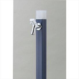 オンリーワン不凍水栓柱アイスルージュ1.2mTK3-DK2N【水栓柱・立水栓セット(蛇口付き)】ネイビー