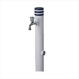 オンリーワン水栓柱マリンTC3-SCMNV(クローエ蛇口付きTC3-JACPS)【水栓柱・立水栓セット(蛇口付き)】ネイビー