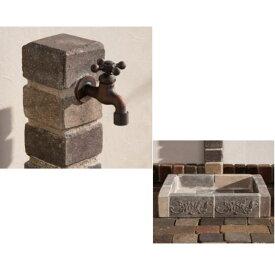オンリーワンアンティークブリックス水栓柱+ガーデンパンセットチャコールグレーミックスチャコールグレーミックス