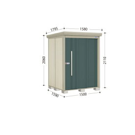 タクボ物置ND/ストックマンND-SZ1515多雪型結露減少屋根『追加金額で工事も可能』『屋外用中型・大型物置』ジェイドグレー