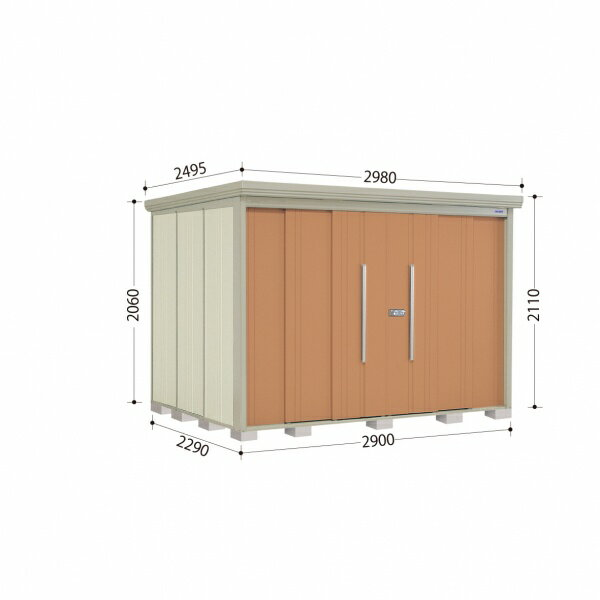 タクボ物置 ND/ストックマン ND-SZ2922 多雪型 結露減少屋根 『追加金額で工事も可能』 『屋外用中型・大型物置』 トロピカルオレンジ