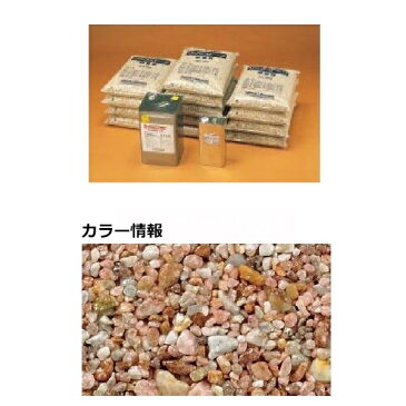 四国化成 リンクストーンM 20m2(平米)セット品 LS200-UM673 『外構DIY部品』 ニュー東雲