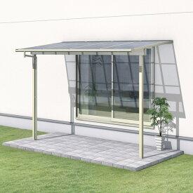 三協アルミレボリューZ2.5間×10尺1500タイプ/関東間/1階用F型/出幅移動収まり/2連結『テラス屋根』熱線遮断ポリカ