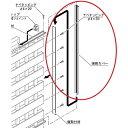 四国化成 クラリスフェンス オプション5型用 49:端部カバー H10...
