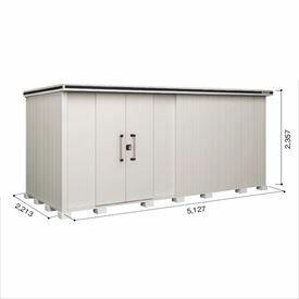 ヨドコウLMD/エルモLMD-5122HL物置一般型背高Hタイプ結露低減材付『屋外用大型物置』カシミヤベージュ
