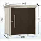 タクボ物置 ND/ストックマン ND-2014 一般型 標準屋根 『追加金額で工事も可能』 『屋外用中型・大型物置』 チャコールブラック