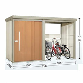 タクボ物置 TP/ストックマンプラスアルファ TP-33R15 一般型 標準屋根 『追加金額で工事も可能』 『駐輪スペース付 屋外用 物置 自転車収納 におすすめ』 トロピカルオレンジ