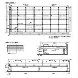 MINOハイブリッド彩木ガーデンデッキDG幅2468×奥行3000高さ401~500mm向き:縦方向幕板勝ちDG2430『ウッドデッキ人工木』