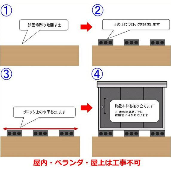 標準組立費(20,520円) 標準組立費(20,520円)