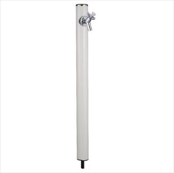 前澤化成工業 丸型アルミ水栓柱 下取出タイプ HI-16MAL型 ホワイト 『立水栓 蛇口は別売り』