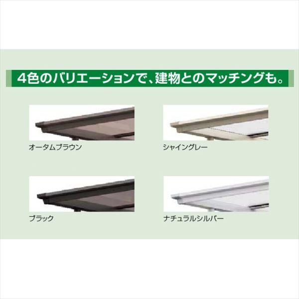 【新品、本物、当店在庫だから安心】リクシル(LIXIL)  フーゴ F ロング柱 テラスタイプ 12-22・29型 アルミカラー 熱線遮断FRP板DRタイプ 熱線遮断FRP板DRタイプ