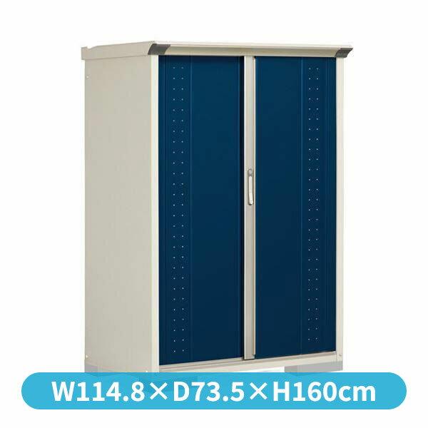 タクボ物置GP/グランプレステージジャンプGP-116BTたて置きタイプ(ネット棚)『追加金額で工事可能』『屋外用小型物置DIY向け収納庫』
