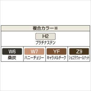 YKKAPルシアス門扉CW04型横目隠し11-18両開きUME-CW04複合カラー