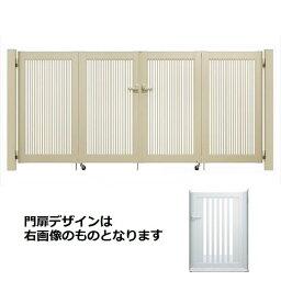 YKKAP シンプレオ門扉 S1型 4枚折戸セット 門柱仕様 09-12