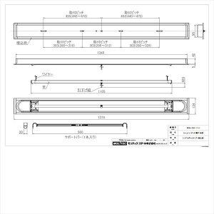 モリテックスチールルームハンガーシングルポールタイプMRH-2DS-11-U埋込キット付『物干し室内』