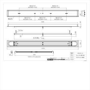 モリテックスチールルームハンガーダブルポールタイプMRH-2DW-11-U埋込キット付『物干し室内』