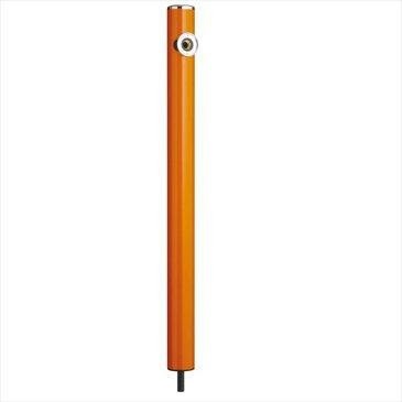 前澤化成工業 リラガシリーズ 丸型アルミ水洗柱 HI-16T×960 バレンシアオレンジ *受注生産品