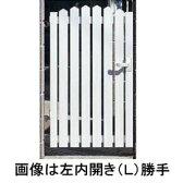 YKK レスティン門扉13型 09-10 門柱・片開きセット  ホワイト