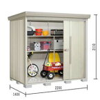 タクボ物置 ND/ストックマン ND-S2214 多雪型 標準屋根 『追加金額で工事も可能』 『屋外用中型・大型物置』 ムーンホワイト