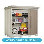 タクボ物置 ND/ストックマン ND-S2214 多雪型 標準屋根 『追加金額で工事も可能』 『屋外用中型・大型物置』 カーボンブラウン