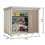 タクボ物置 ND/ストックマン ND-2517 一般型 標準屋根 『追加金額で工事も可能』 『屋外用中型・大型物置』 カーボンブラウン