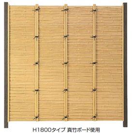 タカショーエバー3型セット60角柱(片面)基本型(両柱)高さ1800タイプ『竹垣フェンス柵』ゴマ竹