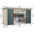 タクボ物置 ND/ストックマン ND-Z3619 一般型 結露減少屋根 『追加金額で工事も可能』 『屋外用中型・大型物置』 ジェイドグレー