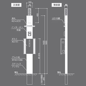【オンリーワン】オンリーワン機能門柱VピラーPlan-EAG1-V1B