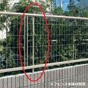 三協アルミ ニュータウンリード フリー支柱(1本) 2008用 『アルミフェンス 柵』