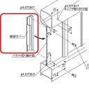 三協アルミ ニュータウンリード 端部カバー(1本) 2008用 『アルミフェンス 柵』