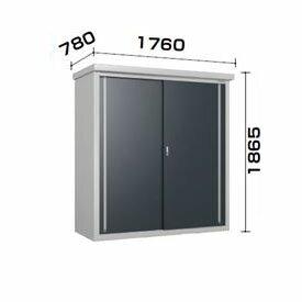 ダイケン ミニ物置 DM-GY177型 『追加金額で工事も出来ます 小型物置 屋外 DIY向け』:エクステリアのキロ支店