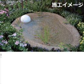オンリーワン 「湧水の心池」 せせらぎのビオトーブ 水生植物用スポット付 スモールタイプ 『成型池、水質浄化システム、水循環ポンプ、水位調整機能を含めたユニット商品』 『ガーデニングDIY部材』