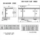 サイクルポート リクシル TOEX フーゴAプラス ミニ 基本 21-36型 標準柱(H19) 熱線吸収ポリカ板 『リクシル』 『サビに強いアルミ製 家庭用 おしゃれ 自転車置き場 屋根』 アルミ形材色 3
