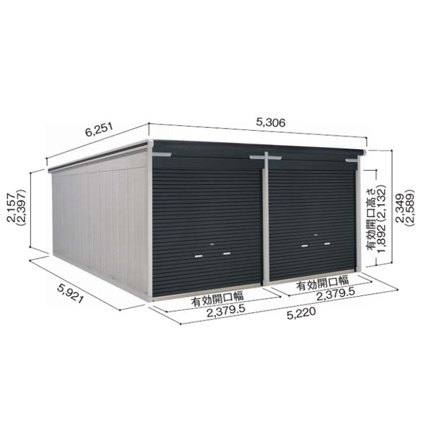 ヨドガレージラヴィージュ3VGC-2659一般型標準高タイプ2連棟『シャッター車庫ガレージ』