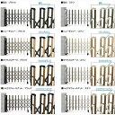 YKKAP 伸縮ゲート レイオス1型(太桟) 片開き 10S H12 PGA-1 『カーゲート 伸縮門扉』 木調複合カラー 2
