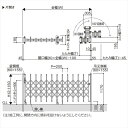YKKAP 伸縮ゲート レイオス1型(太桟) 片開き 10S H12 PGA-1 『カーゲート 伸縮門扉』 木調複合カラー 3