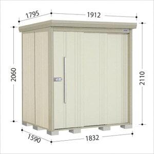 タクボ物置ストックマンND-1815Y側面棚タイプ一般型標準型【追加金額で工事も出来ます】ムーンホワイト