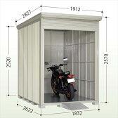 タクボ物置 バイクシャッターマン(床付き) 一般型 結露軽減型 BS-Z1826 【自転車・バイクの盗難対策に バイクガレージ】